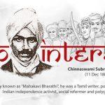 Chinnaswami Subramania Bharathi