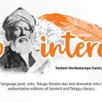Vedam Venkataraya Sastry