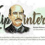 Nanda Kishore Bal