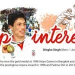 Dingko Singh