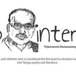 Tripuraneni Ramaswamy