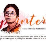 Janaki Srinivasa Murthy