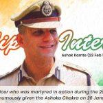 Ashok Kamte