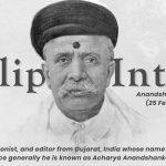 Anandshankar Bapubhai Dhruv