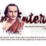 Mayavaram Krishnasamy Thyagaraja Bhagavathar