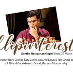 Geetha Narayanan Gopal