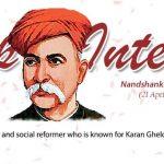Nandshankar Tuljashankar Mehta