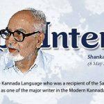 Shankar Mokashi Punekar
