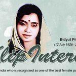 Bidyut Prabha Devi
