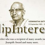 Viswanatha Satyanarayana
