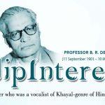 Professor B. R. Deodhar
