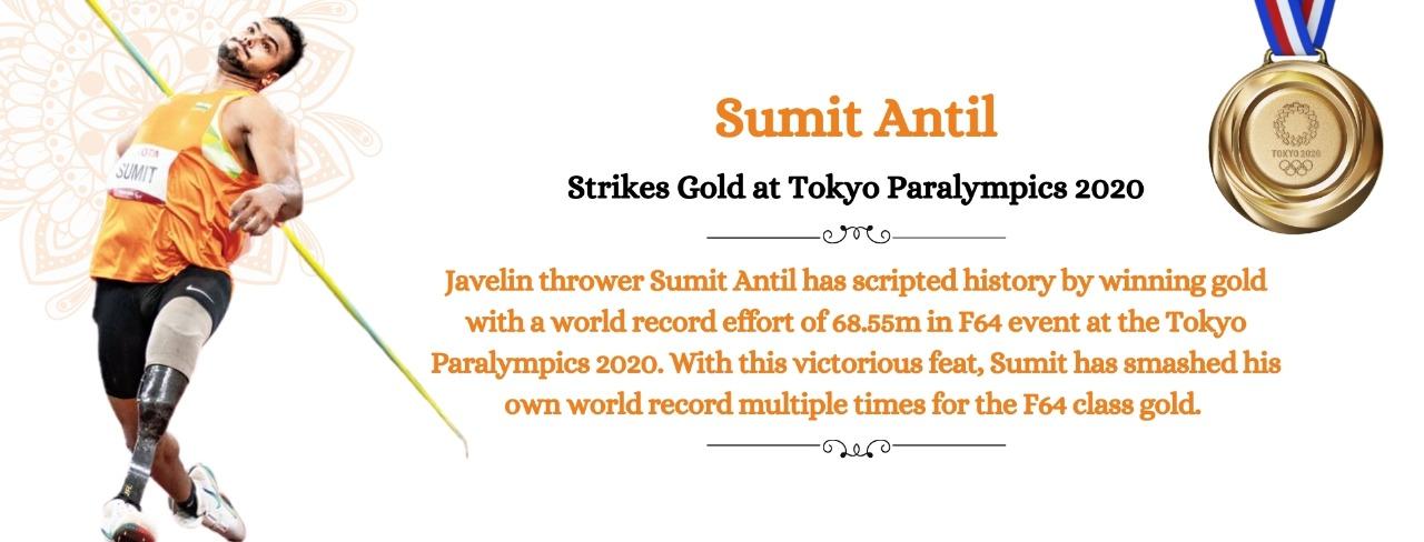 Sumit Antil