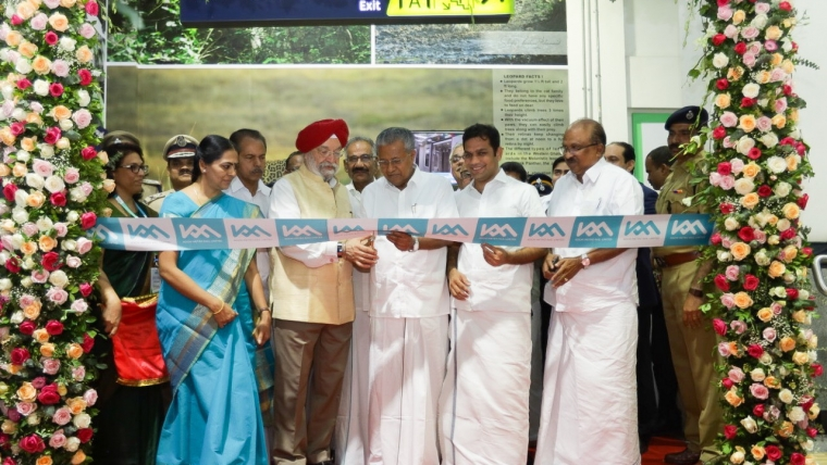 PHASE 1 Extension – Maharaja's to Thykoodam Inauguration