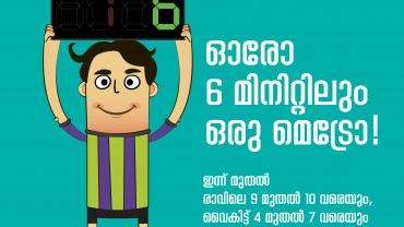 Kochi Metro Makes Intercity Travel Easy And Quicker