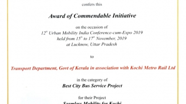 KMRL Wins Central Government Award For Seamless Transport Connectivity