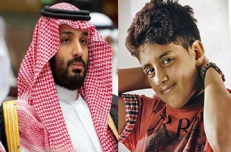वयाच्या 10 व्या वर्षी सौदी सरकारविरोधात आवाज उठवणाऱ्या मुलाला फाशी?