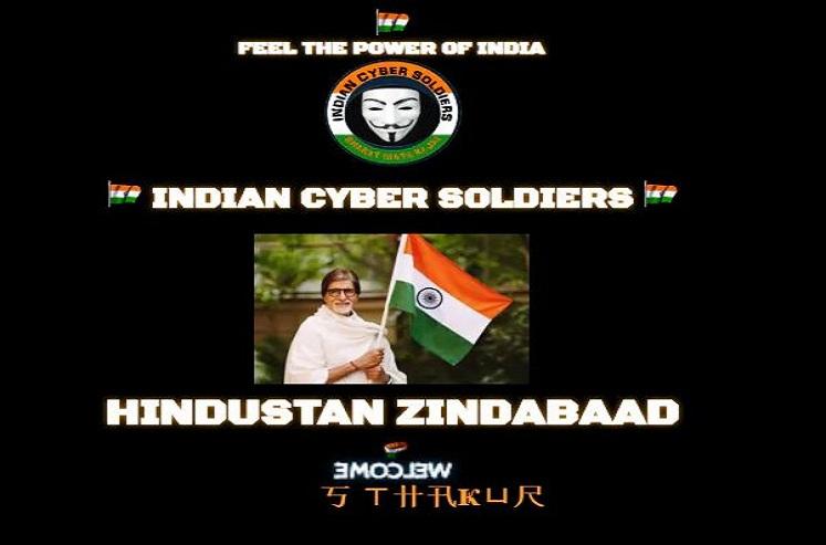 बिग बींवरील सायबर हल्ल्याला भारतीयांचं उत्तर, पाकिस्तानच्या 5 वेबसाईट्स हॅक