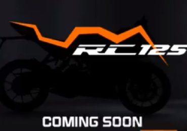 KTM ची सर्वात स्वस्त बाईक लवकरच लाँच होणार, पाहा किंमत