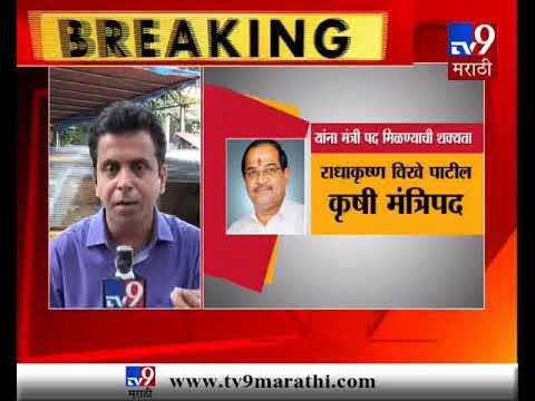 TV9 Marathi Website, TV9 Marathi Channel, TV9 Marathi News