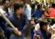 'बॅट्समन' भाजप आमदाराचा जामीन अर्ज फेटाळला, 7 जुलैपर्यंत तुरुंगात मुक्काम