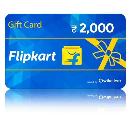 Flipkart Gift Card - Rs. 2000