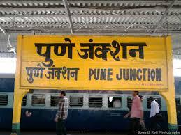 सेक्स क्लिनिक पुणे | Sex clinic in Pune