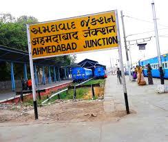 सेक्स क्लिनिक अहमदाबाद |Sex Clinic in Ahmedabad