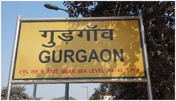 सेक्स क्लिनिक गुरुग्राम | Sex Clinic in Gurgaon