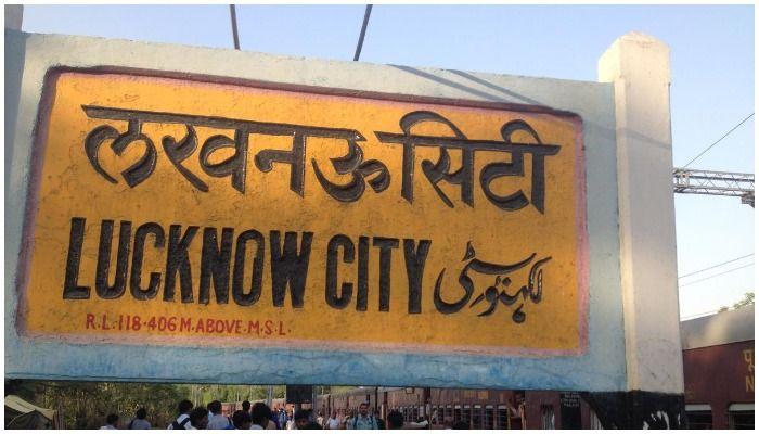 सेक्स क्लिनिक लखनऊ | Sex clinic in Lucknow