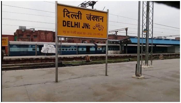 सेक्स क्लिनिक दिल्ली | Sex clinic in Delhi