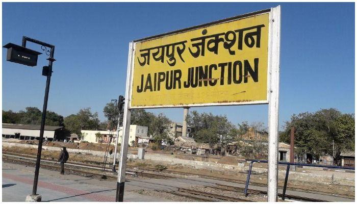 सेक्स क्लिनिक जयपुर | Sex clinic in Jaipur
