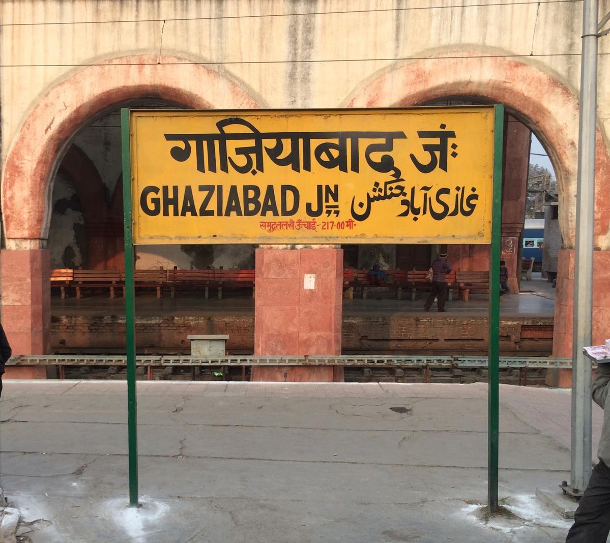 सेक्स क्लिनिक ग़ज़िआबाद| Sex Clinic in Ghaziabad