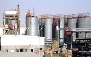 Bitumat company limited In Dhahran | Muqawiloon