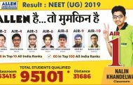 "ALLEN NEET UG 2019 Toppers Interview, ""Practised JEE Main question papers to crack NEET-UG"" says Nalin, All India Topper"