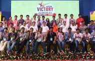 Allen organized a victory celebration to felicitate NEET and AIIMS 2019 toppers with rewards & prizes.
