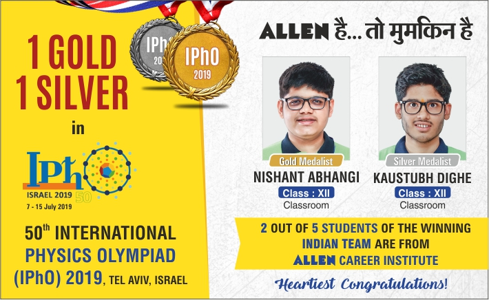 Students of ALLEN Career Institute bagged 1 Gold & 1 Silver Medal in