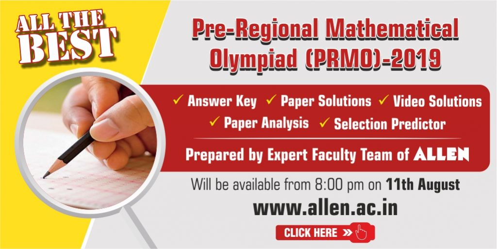 pre rmo 2019 answer key and solution