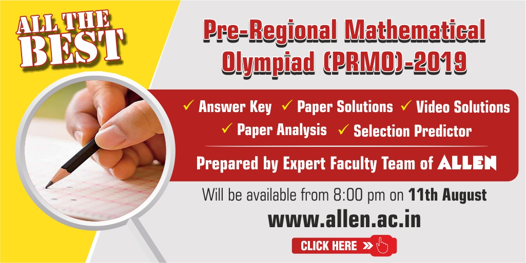 PRMO 2019-20 Answer Keys & Paper Solutions, Video Solutions