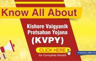KVPY 2019: Admit Card, Eligibility, Schedule, Paper Pattern, Imp. Books, Preparation Strategy & Free Sample Papers