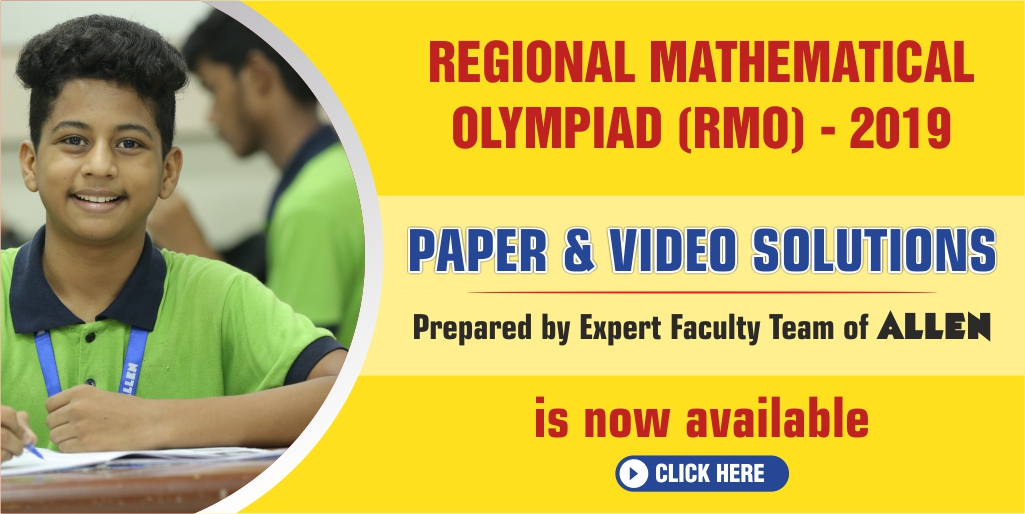 RMO 2019 Paper & Solutions