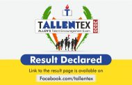 TALLENTEX 2020 result declared: Check your result now