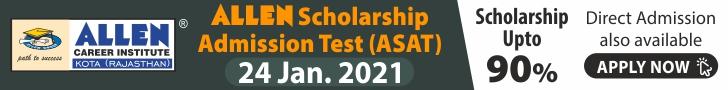 ALLEN Scholarship Admission Test