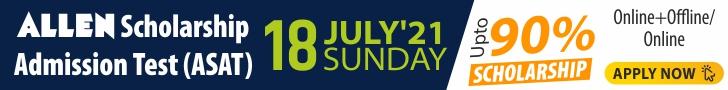 ASAT Banner 18 July