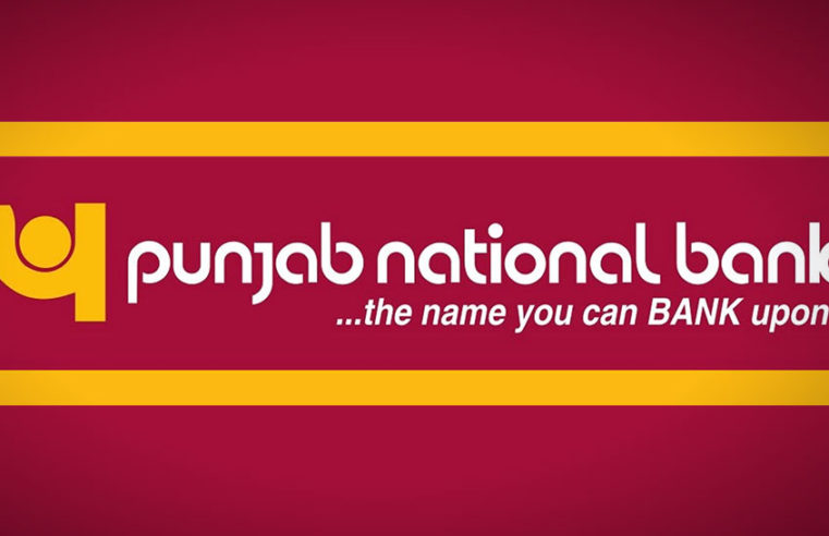 Lapses in surveillance at various levels led to huge PNB fraud