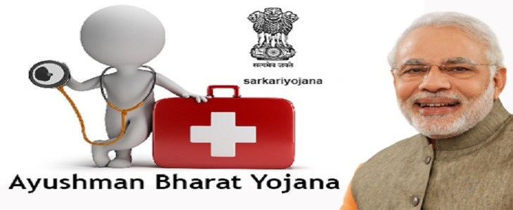 Mandatory Aadhar For 'Ayushmaan Bharat -National Health Protection Mission'