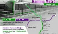Purple Line of Metro Halted Owing to Technical Issues