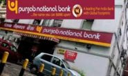 20 PNB Officials Transferred in PNB Scam Case