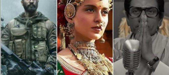January Box Office Makes It High: Uri 2019's First Blockbuster, Manikarnika Shows Up Great