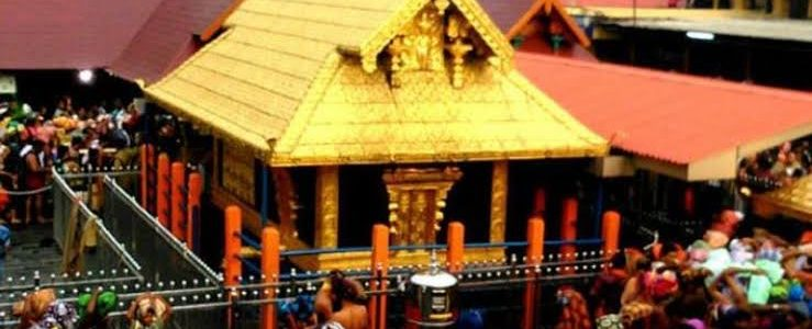 Kerala Govt On Sabrimala Case: Constitutional Invalidity Cannot Be Permitted To Go On