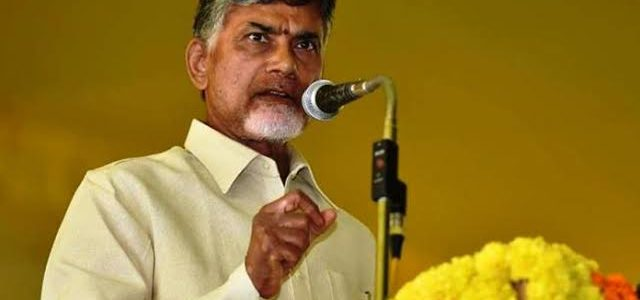 Andhra Pradesh CM Chandrababu Naidu On Day- Long Fast For State's Special Status